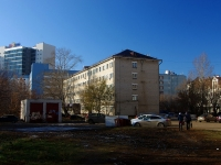 Казань, улица Спартаковская, дом 35. многоквартирный дом