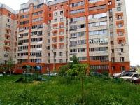 Kazan, Spartakovskaya st, house 87. Apartment house