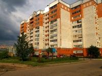 neighbour house: st. Spartakovskaya, house 87. Apartment house