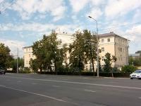 Казань, органы управления Министерство экологии и природных ресурсов Республики Татарстан, улица Павлюхина, дом 75