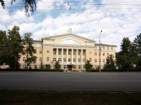 Kazan, governing bodies Министерство экологии и природных ресурсов Республики Татарстан, Pavlyukhin st, house 75