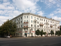 Kazan, Pavlyukhin st, house 85. Apartment house