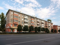 neighbour house: st. Pavlyukhin, house 97. Apartment house
