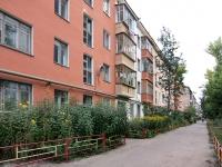 Казань, улица Павлюхина, дом 99. многоквартирный дом