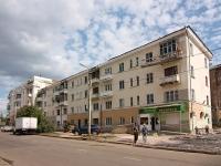 Казань, улица Павлюхина, дом 100. многоквартирный дом