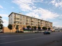 Казань, улица Павлюхина, дом 101. многоквартирный дом