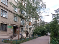 Kazan, Pavlyukhin st, house 108. Apartment house