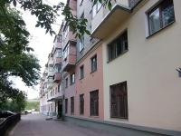 neighbour house: st. Pavlyukhin, house 118. Apartment house