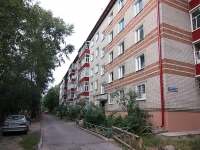 neighbour house: st. Pavlyukhin, house 122. Apartment house