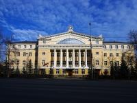 neighbour house: st. Pavlyukhin, house 75. governing bodies Министерство экологии и природных ресурсов Республики Татарстан