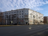 neighbour house: st. Pavlyukhin, house 85. Apartment house