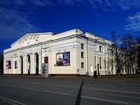 neighbour house: st. Pavlyukhin, house 73. philharmonic hall Татарская государственная филармония им. Тукая