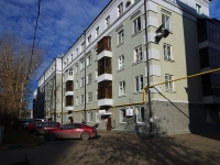 Kazan, Pavlyukhin st, house 102. Apartment house