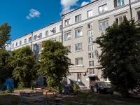 Казань, улица Павлюхина, дом 102. многоквартирный дом