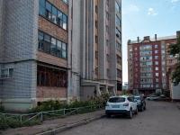 Kazan, Pavlyukhin st, house 104А. Apartment house