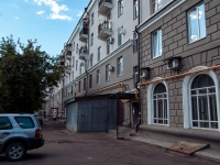 Kazan, Pavlyukhin st, house 106. Apartment house