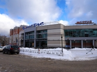 Kazan, shopping center Бахетле, Pavlyukhin st, house 57