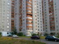 喀山市, Pobedy avenue, 房屋 15 к.2. 公寓楼