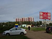 Kazan, Pobedy avenue, house 15 к.2. Apartment house