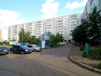 Kazan, Pobedy avenue, house 17. Apartment house