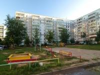 Казань, Победы проспект, дом 20. многоквартирный дом