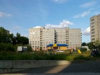 "neighbour house: avenue. Pobedy, house 21. hotel ""Кварт"""