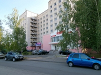 "Kazan, hotel ""Кварт"", Pobedy avenue, house 21"