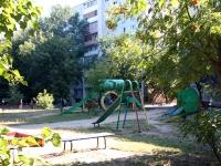 Казань, Победы пр-кт, дом 29