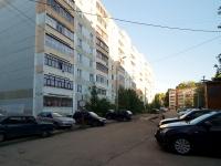 Казань, Победы пр-кт, дом 32