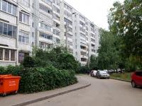 Казань, Победы пр-кт, дом 34