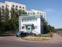 Kazan, Pobedy avenue, house 45А. dental clinic