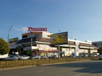 "neighbour house: avenue. Pobedy, house 50А. shopping center ""ПРОСПЕКТ"""