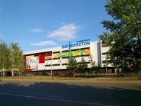 "neighbour house: avenue. Pobedy, house 50Б. shopping center ""ПРОСПЕКТ"""