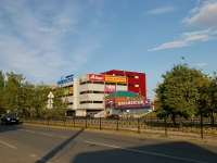 "Kazan, shopping center ""ПРОСПЕКТ"", Pobedy avenue, house 50Б"