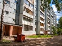 Казань, Победы пр-кт, дом 60