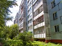 Казань, Победы пр-кт, дом 70