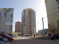 Kazan, Pobedy avenue, house 156. Apartment house