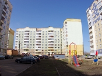 Kazan, Pobedy avenue, house 160. Apartment house