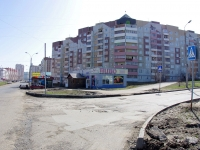 Kazan, Pobedy avenue, house 172А. multi-purpose building