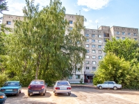 Kazan, Pobedy avenue, house 47. hostel