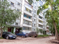 Kazan, Pobedy avenue, house 58. Apartment house