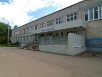 Kazan, gymnasium №40, Bratiev Kasimovykh st, house 12