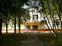 "neighbour house: st. Bratiev Kasimovykh, house 26А. nursery school №342 ""Одуванчик"""