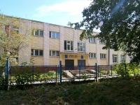 "Kazan, nursery school №342 ""Одуванчик"", Bratiev Kasimovykh st, house 26А"