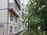 neighbour house: st. Bratiev Kasimovykh, house 40. Apartment house