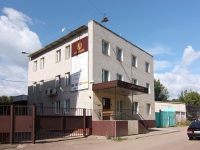 neighbour house: st. Bratiev Kasimovykh, house 47/1. bank