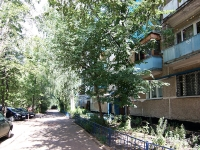 neighbour house: st. Bratiev Kasimovykh, house 50. Apartment house
