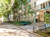 neighbour house: st. Bratiev Kasimovykh, house 64. Apartment house