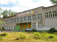 Казань, улица Рихарда Зорге, дом 1А. школа №79