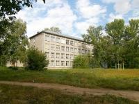 Kazan, school №79, Rikhard Zorge st, house 1А